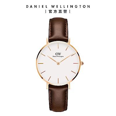 【Daniel Wellington】官方直營 Petite Bristol 32mm深棕色真皮皮革錶 DW手錶