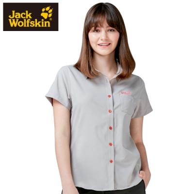【Jack wolfskin 飛狼】女 抗UV短袖排汗襯衫『卡其』