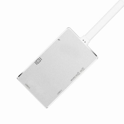 五合一 多功能PD充電 USB Type C HUB 集線器(YC-210)