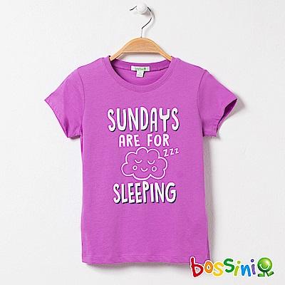 bossini女童-印花短袖T恤04深紫