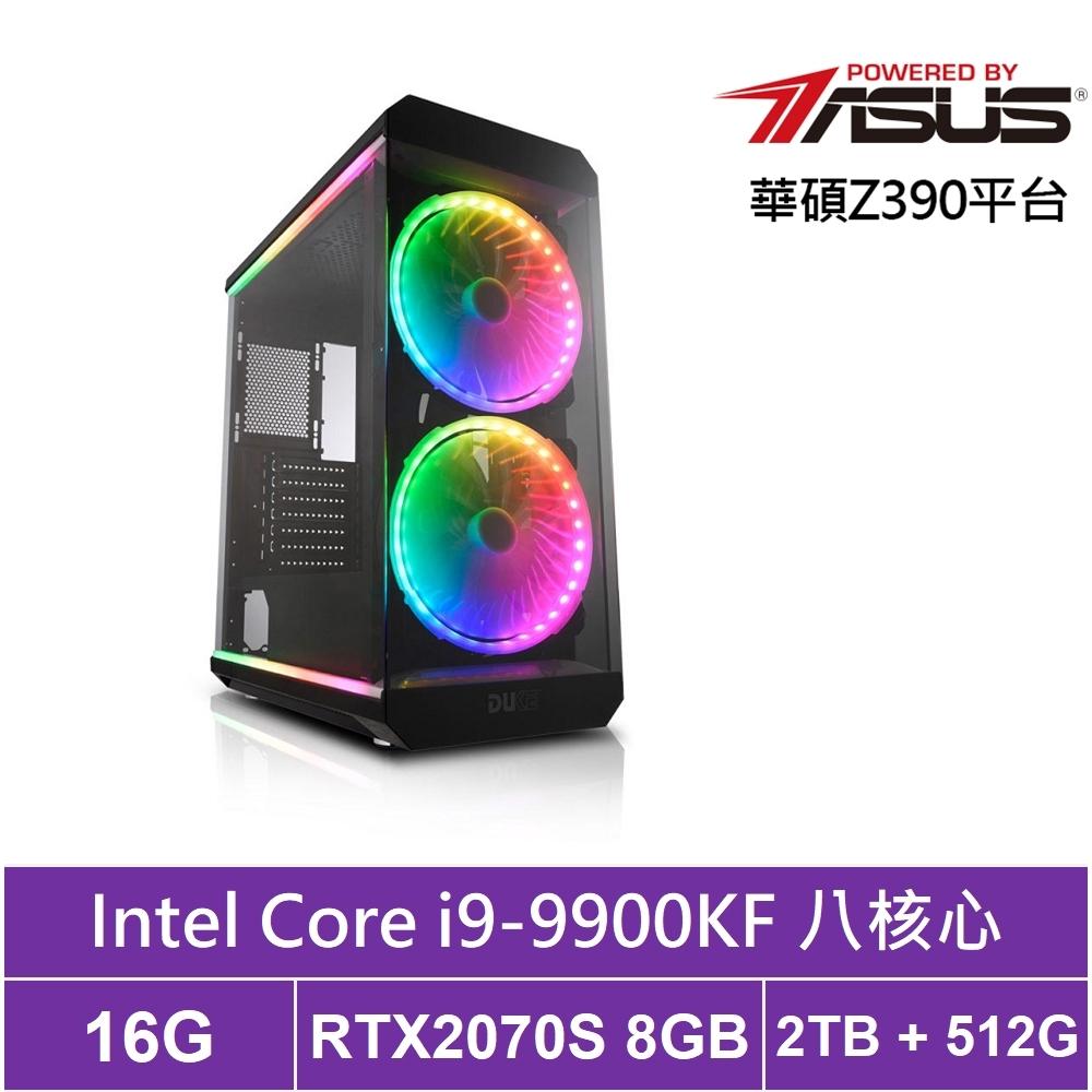 華碩Z390平台[馴龍霸王]i9八核RTX2070S獨顯電玩機
