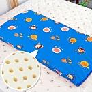 奶油獅 同樂會系列-100%精梳純棉布套+馬來西亞天然乳膠嬰兒床墊-宇宙藍70X130cm