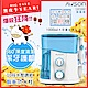 日本AWSON歐森 全家健康SPA沖牙機/洗牙機(AW-3300)大容量旗艦版 product thumbnail 2
