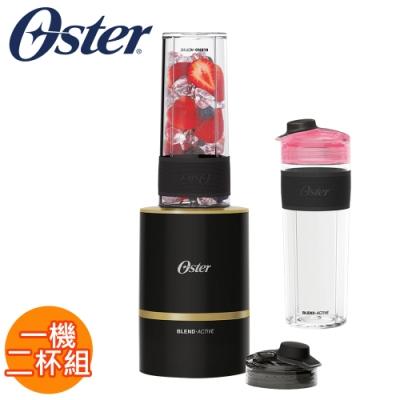 【一機二杯】美國OSTER-Blend Active隨我型果汁機(玫瑰金/黑)