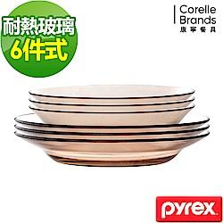 美國康寧Pyrex 透明耐熱玻璃餐盤6件組