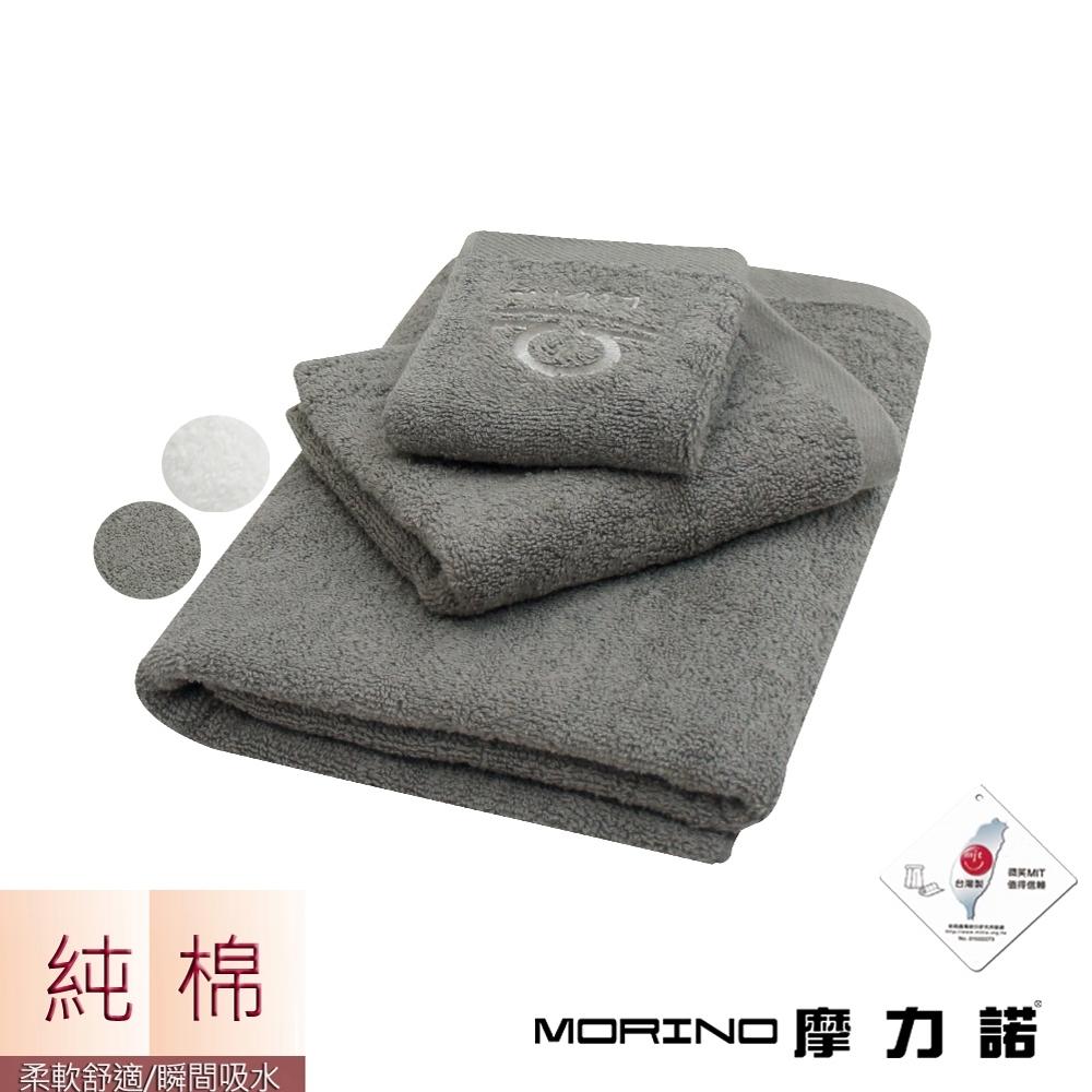 MORINO摩力諾 個性星座方毛浴巾3件組-天秤座