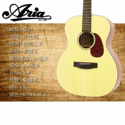 Aria 101-MTN/民謠吉他/初學者必備/公司貨保固
