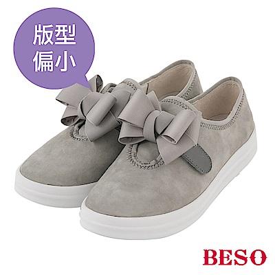 BESO 可愛超能力 3way 變化毛球休閒鞋~灰