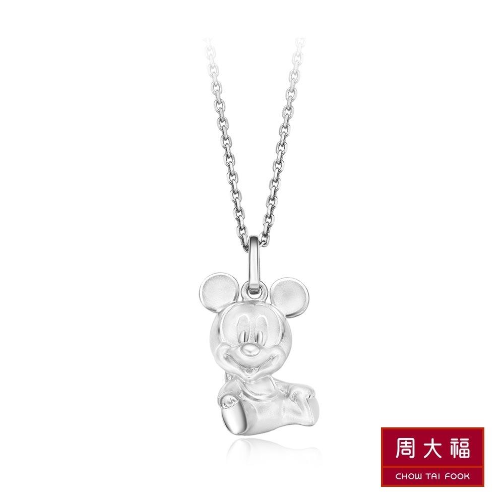 周大福 迪士尼經典系列 baby米奇925純銀項鍊