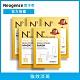 Neogence霓淨思 N3熊果素美白淡斑面膜5入組(共30片) product thumbnail 1