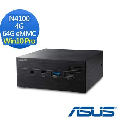 ASUS PN40-N41YEDA 迷你桌上型電腦 N4100四核心/4G/64G eMMC/Win10 Pro