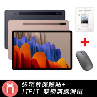Samsung Galaxy Tab S7 11吋 T870 WiFi 6G/128G 平板