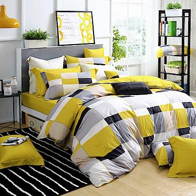 GOLDEN TIME-完美主義者-200織紗精梳棉-兩用被床包組(黃-單人)