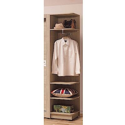 H&D 原切1.5尺轉角置物櫃