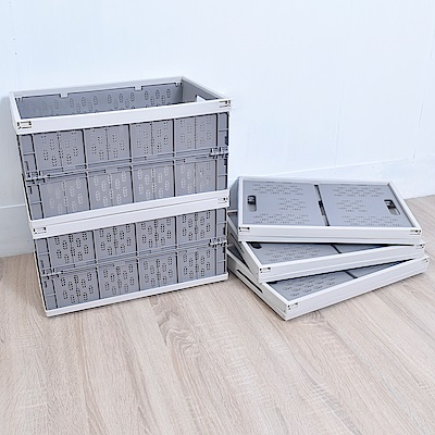 凱堡 耐重可堆疊收納摺疊籃 白灰款一入