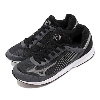 Mizuno 慢跑鞋 Rush Up 3 Wide 運動休閒 男鞋