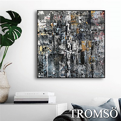 TROMSO 北歐生活版畫有框畫-硬派塗鴉B WA79