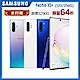 Samsung Galaxy Note10+(12G/256G)6.8吋五鏡頭智慧手機 product thumbnail 1