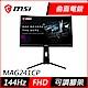 MSI微星 Optix MAG241CP 24型曲面電競螢幕(144Hz/1500R/FreeSync) product thumbnail 1