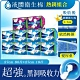 好自在INFINITY液體衛生棉10入組(27cm10片x8盒+幻彩液體27cm9片x2盒) product thumbnail 1