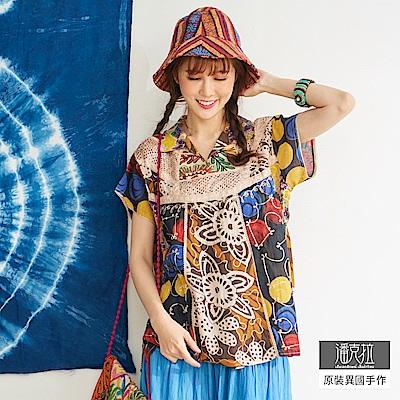 潘克拉 印度繡線襯衫領拼布上衣-拼布
