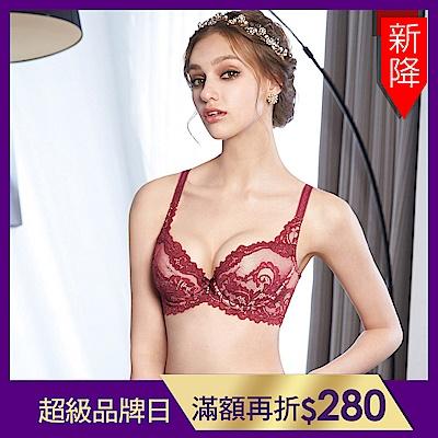 曼黛瑪璉 包覆提托 雙弧內衣  D-G罩杯(復古紅)