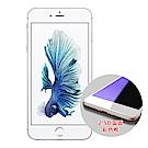 g-IDEA 全滿版彩色框iphone 6 /6s 0.26mm弧形鋼化玻璃保護貼
