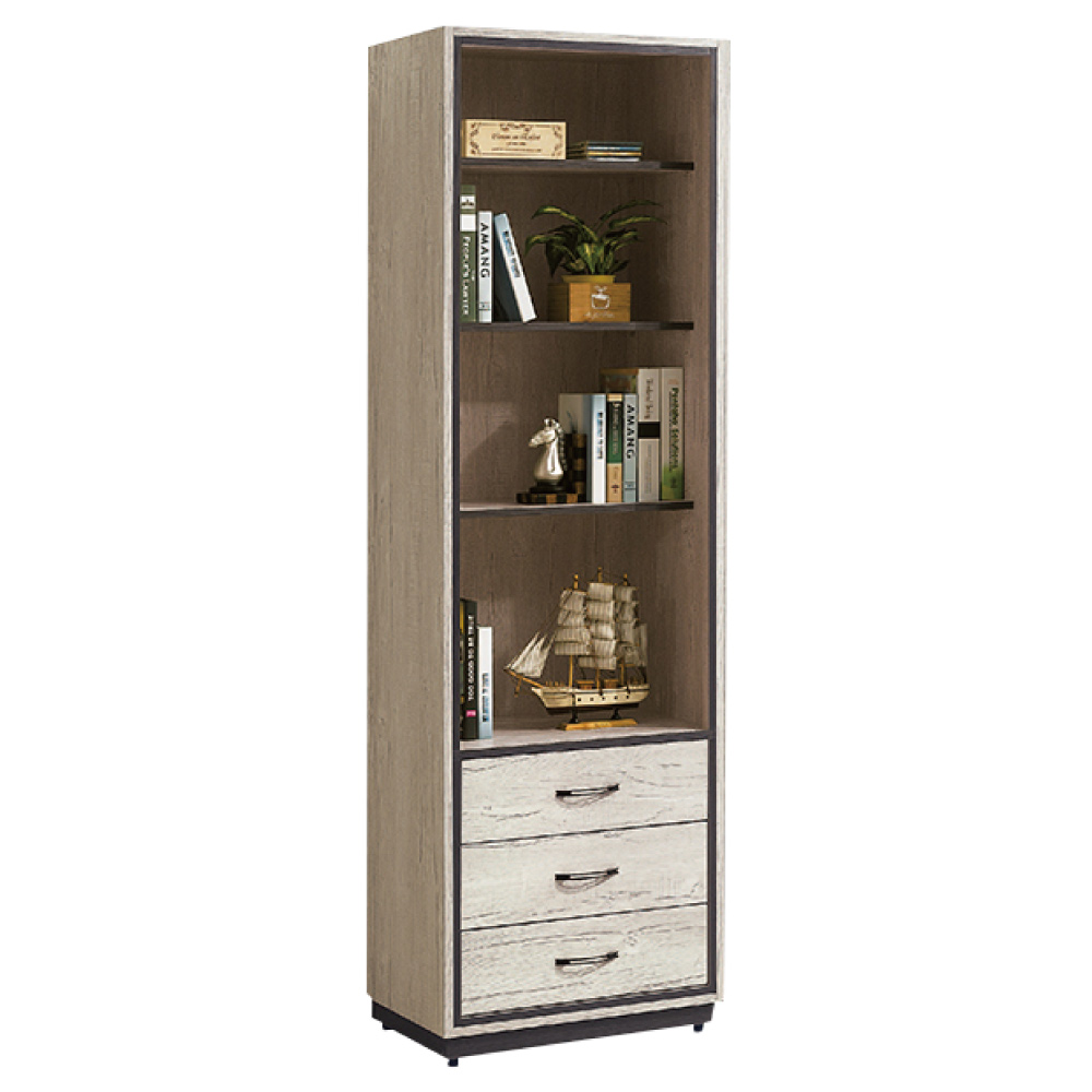 綠活居 波亞時尚2尺三抽書櫃/收納櫃-60x40x197cm-免組