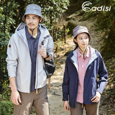 ADISI 男輕薄3L防水透氣連帽外套AJ1821001(S~2XL)【太空灰】