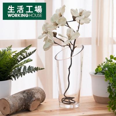 【生活工場】Clear斜口手工花瓶H25cm