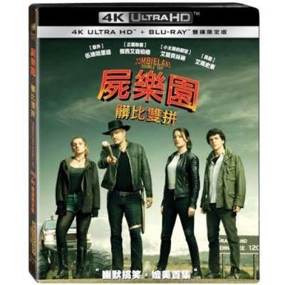 屍樂園:髒比雙拼 4K UHD+BD 雙碟限定版