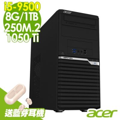 Acer P10F6繪圖工作站 i5-9500/8G/1T+250M2/GTX1050Ti