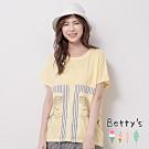 betty's貝蒂思 圓領拼接風繡馬尾女孩T-shirt(淺黃)