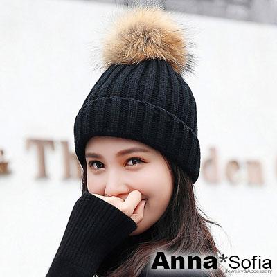 AnnaSofia 真貉子毛球直紋織 加厚保暖毛帽(黑色)
