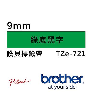 Brother TZe- 721  護貝標籤帶 (  9 mm 綠底黑字 )