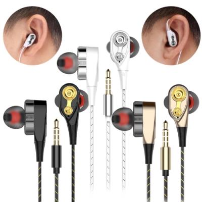 H22 雙動圈單元重低音入耳式3.5mm線控耳機