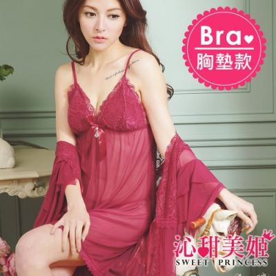 罩衫三件式睡衣裙組 胸墊款 奢華網紗 絕美印花深V水鑽 沁甜美姬(棗紅)