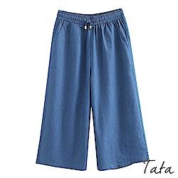繫帶七分牛仔寬褲 TATA