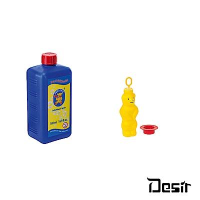 經典泡泡熊超值組-德國Pustefix魔力泡泡補充液(500ml)+泡泡熊180ml