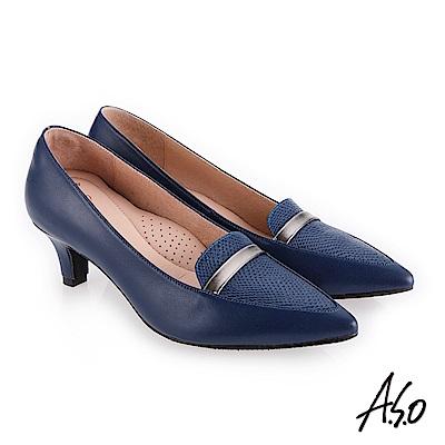 A.S.O 義式簡約 俐落都會女性真皮高跟鞋 藍