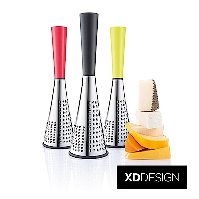 XDDESIGN Spire cheese grater 起司刨絲器