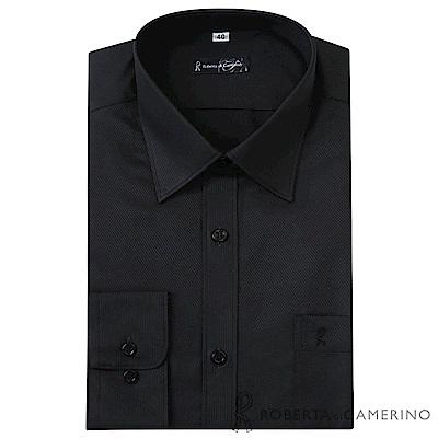 ROBERTA諾貝達 台灣製 合身版 商務型男 吸濕速乾長袖襯衫  黑色