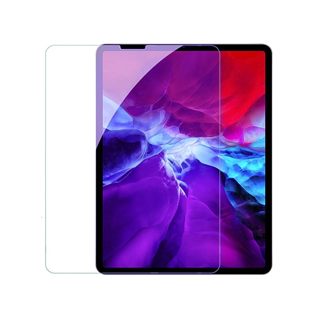 Apple iPad Air4 10.9吋(2020)9H抗藍光鋼化玻璃保護貼 防指紋防爆 平板玻璃貼 product image 1
