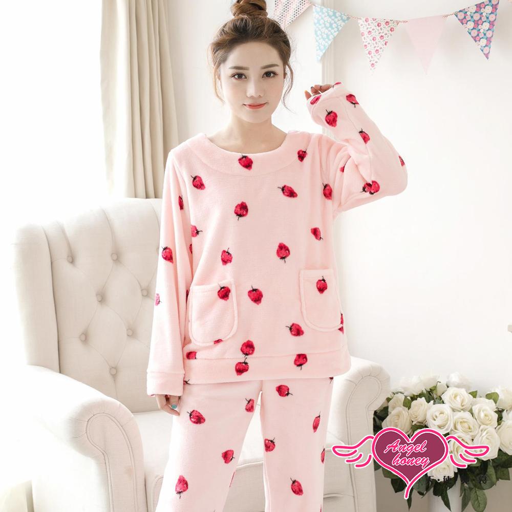 保暖睡衣 輕柔草莓 法蘭絨二件式長袖成套休閒服(粉F) AngelHoney天使霓裳