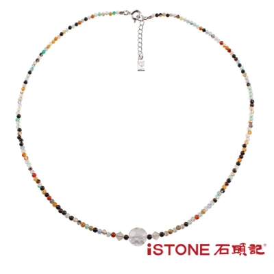 石頭記 水晶項鍊-微甜夏戀
