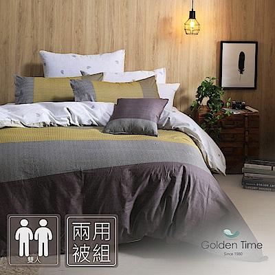 GOLDEN TIME 珍藏的明信片 100%純棉 兩用被床包組 雙人