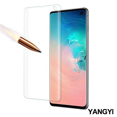 揚邑 Samsung Galaxy S10 滿版軟膜3D曲面防爆抗刮保護貼
