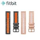 Fitbit Versa 2 編織錶帶