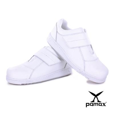 PAMAX 帕瑪斯-超彈力氣墊安全鞋-PT08509FEH
