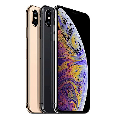 APPLE iPhone XS Max 6.5吋 256GB 智慧型手機